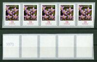 Bund 3094 R Blumen 5 er Streifen waagerecht aus 10000 er Box postfrisch MNH