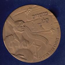 1997 Israel Jerusalem Reunited 30years Lions Gate Medal 70mm Bronze +Case+COA #2
