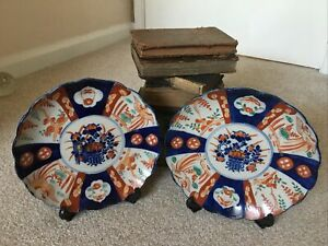 Chinese/Japanese Imari 9 Inch  Plates X 2 Scalloped Edges. Vintage, Collectable