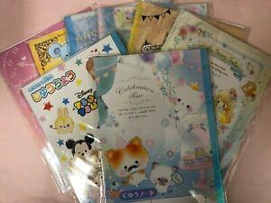 KAWAII Plain White Note Book Japan
