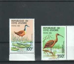 IVORY COAST BIRDS 1985 MNH (016)