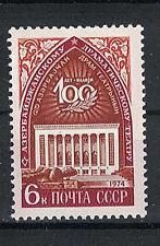 Russia, Ussr:1974 Sc#4174 Mnh Centenary of Azerbaijan Theater