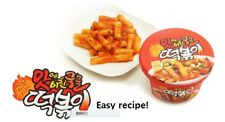 Korean Food Instant Cup Rice Cake hot spicy flavor Tteokbokki 160g x 2 packs