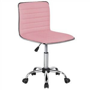 Modern Adjustable Armless Faux Leather Swivel Office Chair