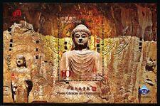 MACAO MACAO 2009 Bouddha Longman Grottoes Scenery Chine patrimoine Bloc 173 Neuf sans charnière