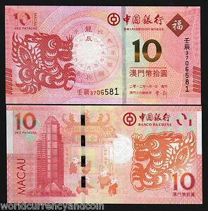 MACAO MACAU 10 PATACAS NEW 2012 Commemorative BOC DRAGON YEAR UNC CHINA BANKNOTE