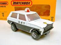 "Matchbox SF J-8 Range Rover Police Car weiß & schwarz ""Police"" Japanbox"