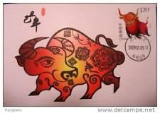 2009 CHINA YEAR OF THE OX ENGRAVED MC MC(E)-12 三轮牛 雕刻版极限片