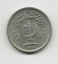 World Coins - Pakistan 50 Paisa 1979 Coin KM# 38
