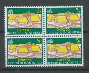 [P564] Indonesia 70 Osaka bloc 4 VF MNH with error. Background in green. $225