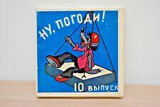 RARE RUSSIAN NU POGODI № 10 , 8MM KIDS CARTOON USSR BOX RUSSIA FILM MOSCOW
