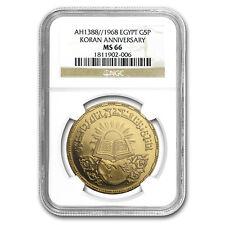AH1388/1968 Egypt Gold 5 Pounds Koran Anniv MS-66 NGC