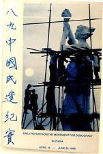 RARE 六四事件, liùsì shìjiàn DAILY REPORTS ON MOVEMENT FOR DEMOCRACY IN CHINA 1989