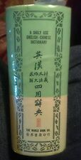 English to Chinese dictionary great vintage condition
