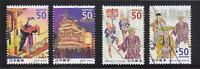 JAPAN 2009 (PREFECTURE) FESTIVAL OF HOMETOWN SERIES 3 COMP. SET OF 4 STAMPS USED