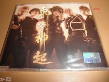 TVXO dbsk THE WAY U ARE 6 track CD single Whatever They Say Mountain Spring