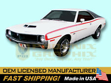 1970 AMC American Motors Javelin Decals & Stripes Kit
