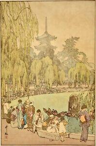 1940's Japanese Hiroshi Yoshida Woodblock Print Carp and Tortoise