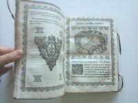 1677 Lorenzo Ortiz, Memoria Entendimiento y Voluntad Empresas, Sevilla Emblemas