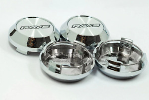 4x64mm Rays Wheel Center Caps Rim Caps Hub Cap Japan Tokyo Rim TE37 Silver