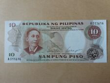 Philippines 10 Piso 1970 (UNC), First Issue Prefix A Repeat Number