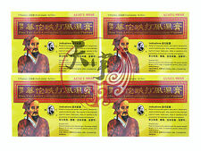 4 x Hua Tuo Anti-Contusion Rheumatism Plaster 5 Plasters 6 x 10 cm Chinese