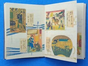 1/12 scale Book ,Japanese Scrapbook ,Crafted by Ken Blythe