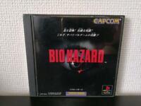 USED PS1 Bio Hazard Playstation JAPAN Import