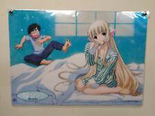 Chobits Plastic Transparent Poster Anime Licensed Mint