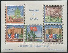 LAOS Bloc N°41** Journée de l'armée,1968 Laotian army souvenir sheet Sc#C53a MNH