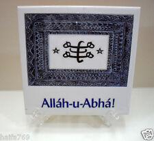 "Baha'i ""Ring stone"" symbol on ceramic 15 cm, Haifa Bahai gift with a stand"