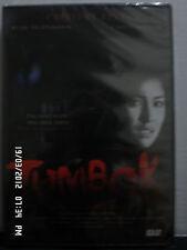 Tagalog/Filipino DVD:TUMBOK