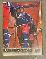 2018-19 Upper Deck - Series 1 - UD Canvas - U-Pick - *2313