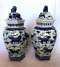 Qing Dynasty Temple Jars with Foo Lids - PAIR