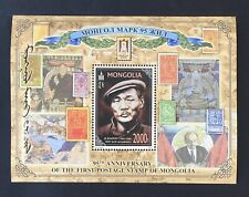 """Mongolia 2019 new stamps """" 95 anniversary first stamp Mongolian """""""