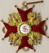 Russian badge Imperial Antique Order St. Stanislav  Gold Original  1st  (1467)