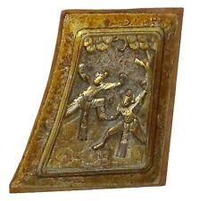 "19C Chinese Framed Wooden Carving of ""Two Figures Beneath a Tree"" (***)"