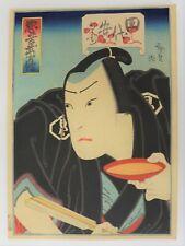 Samurai, Fan, sake Osaka school Japanese original woodblock print Hirosada