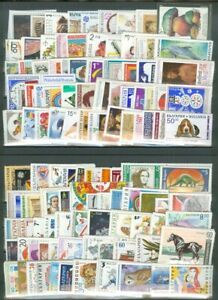 EDW1949SELL : BULGARIA Collection of ALL DIFF. VF MNH Cplt sets & S/S. Cat $341.