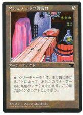 MTG Japanese Ashnod's Altar FBB Chronicles NM