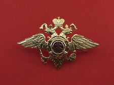Collectible Military Surplus Medals, Pins & Ribbons | eBay