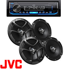 JVC InDash MP3 USB Digital Media receiver JVC CS-J620 6.5