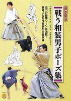 'NEW' How to Draw Manga Anime 'Samurai Ninja' Pose Book / Japan art Katana