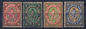 Bulgarien,1881,Freimarken Lot
