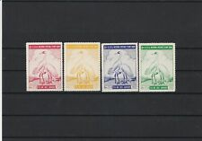 USA 9th A.S.D.A. Nat Postage Stamp Show 1957 Mint Never Hinged Stamps ref 22658