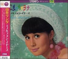 LINDA YAMAMOTO - MINORUPHONE YEARS * NEW CD