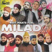 BEST NAATS FOR MILAD 4 - VOICE ONLY - NAAT ISLAMIC NAAT SOUND TRACK CD