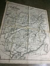 RARE 1898 Cloth Map Of China Published By ABCFM- Serious Collectors!!!
