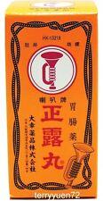 SEIROGAN Trumpet Brand 喇叭牌 正露丸 Gastrointestinal 400 pills