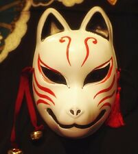 Full Face Hand Painted Japanese Fox Mask Kitsune Cosplay Masquerade Party Mask